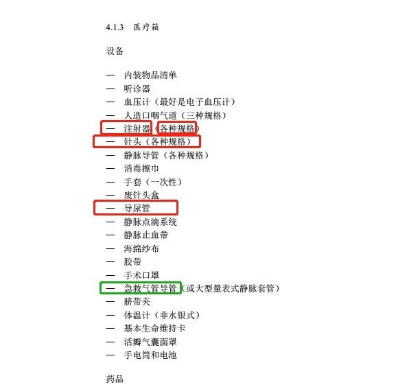 """下载app送12彩金-瞄准""""中国芯""""!龙华携手腾讯共同打造未来学校"""