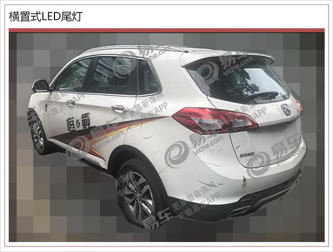 """1.5T引擎与48V的""""集合"""" 北汽威旺S50混动谍照"""