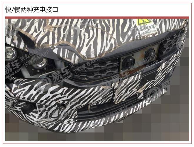"""""""电子挡杆""""来助阵! 北汽昌河A6 EV科技感倍增"""