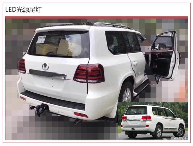 """国产""""兰德酷路泽""""! 曝恒天首款SUV无伪谍照"""