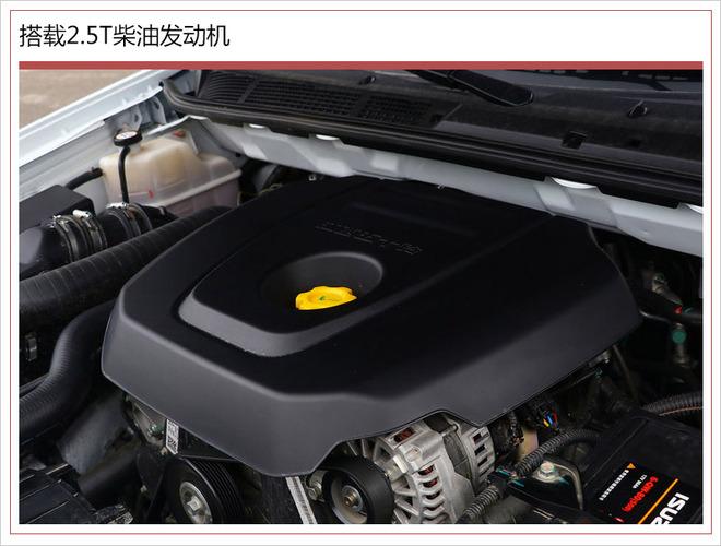 五十铃铃拓加长版上市 货箱增290mm/售11.88万起