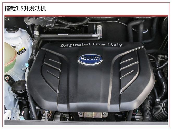 """不辱""""超值""""名号 斯威X3新""""入门""""车型售5.5万"""