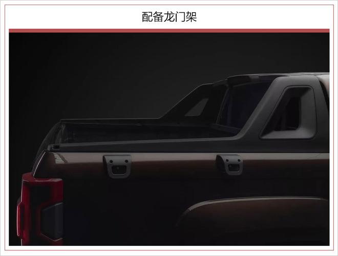 基于域虎7打造 江铃域虎系列新皮卡明日车展亮相