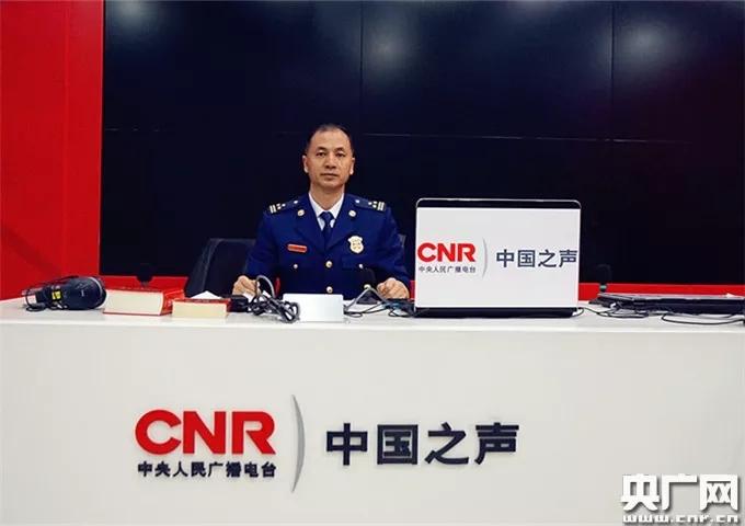 中央人民广播电台《今天我值班》播出消防员招录专题节目