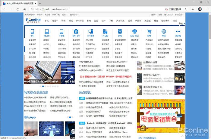 http://www.liuyubo.com/keji/1130719.html