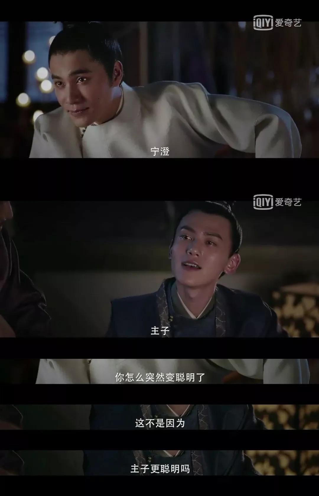 守护楚王陈坤的宁澄也是个宝石男孩 自带旺仔牛奶肌的