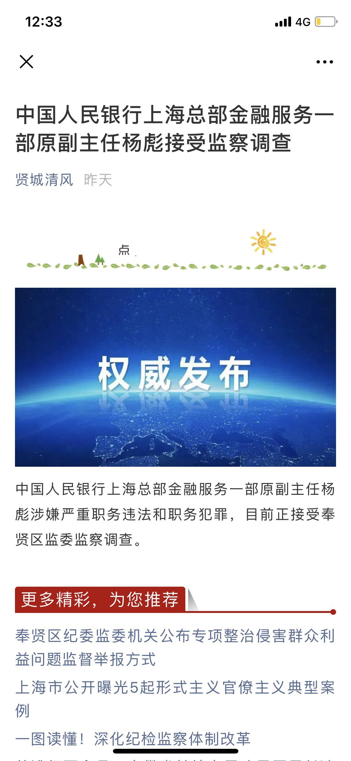 明仕ag旗舰厅官网|850家公司一季报预喜 机构挖掘超预期且估值匹配标的