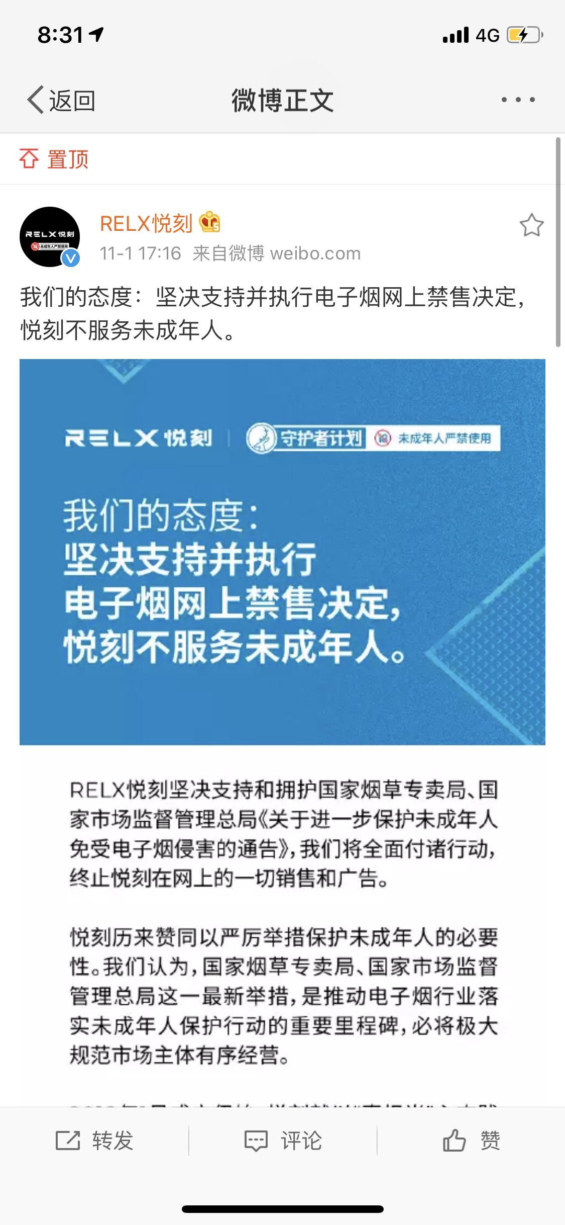 信誉博彩皇冠体育网 - 英媒:美国西部对决中国东部,谁会赢?