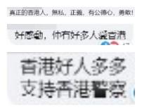 必发指数日报500 - 陈晓和陈妍希即将结婚,孙耀琦跳出来盖章陈晓赵丽颖在一起过