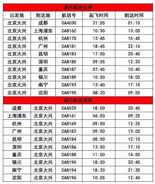 华兴娱乐平台招商 - 全通教育:收购巴九灵进度不及预期 吴晓波频道已更名