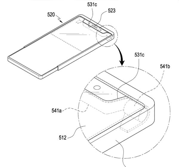 三星最新屏幕专利曝光,前置摄像头可折叠刀显示屏下方