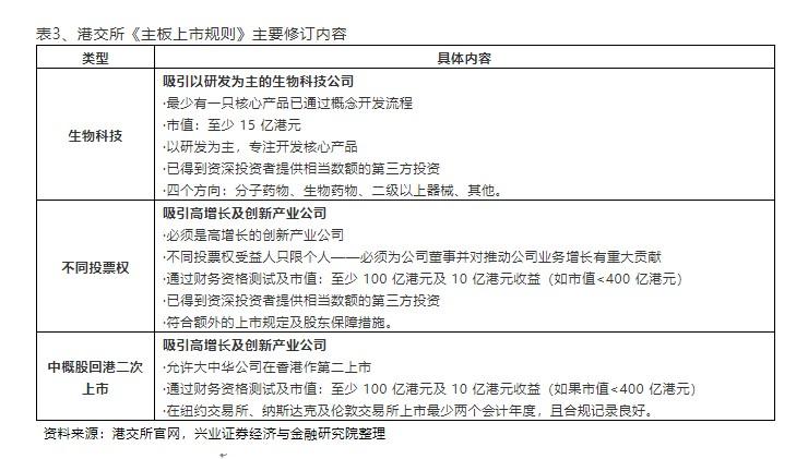 """云鼎娱娱乐场 - 涉嫌非法持有冲锋枪 绰号""""不怕阎王的人""""被判死刑"""