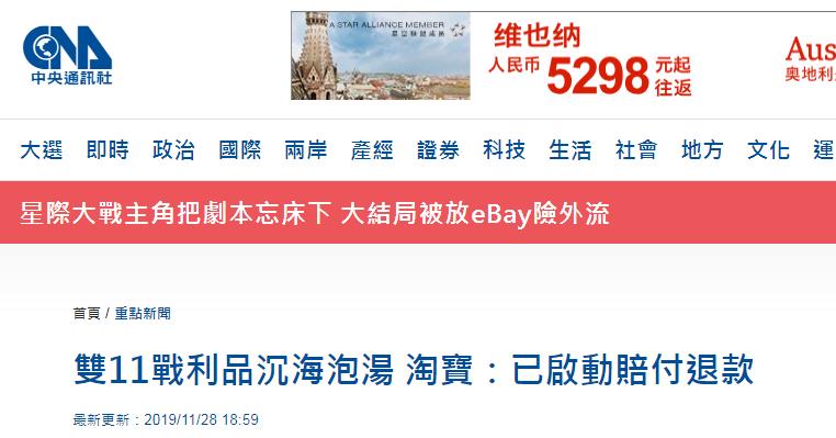 新宝2娱乐场官方网站_新浪股民维权总量破7000 奥瑞德领跑单日维权榜单