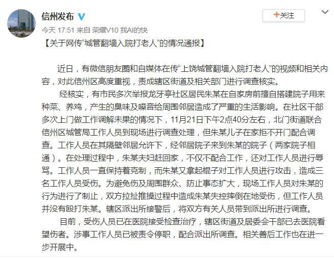 9号娱乐官网下载|新大洲A涉嫌信息披露违法违规 被证监会立案调查