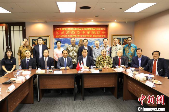 中国大连市代表团访印尼中华总商会