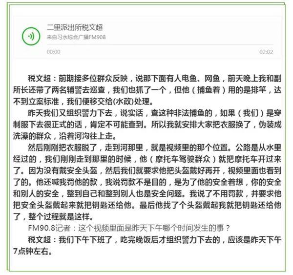 蒲京娱乐场网站 3