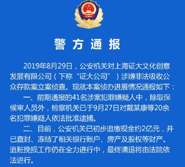 「互博开户网址」安倍晋三将赴俄参加东方经济论坛 考虑办高层会晤