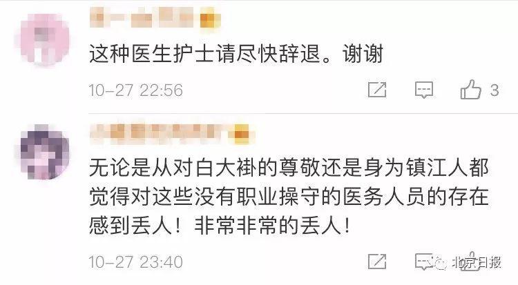 新乐注册app-作家黄昱宁获2019宝珀理想国文学奖