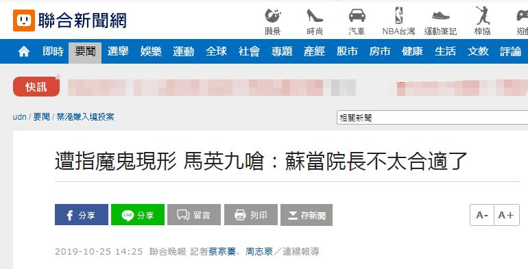 k彩娱乐app下载,郭品超周渝民吴建豪这群台湾过气偶像明星,现在集体跑内地来圈粉