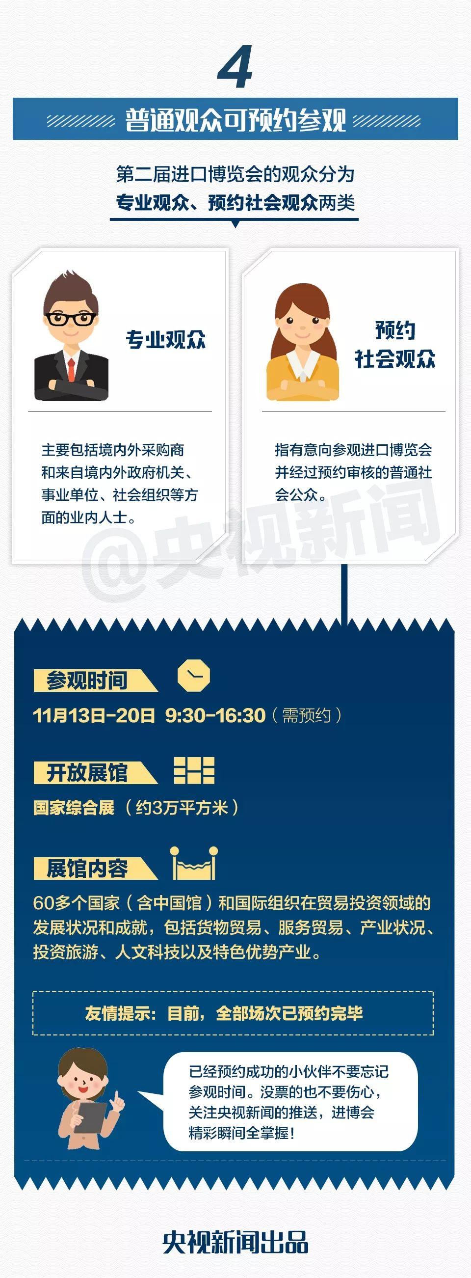 """试玩198体验金 - 维信金科荣膺""""2019卓越竞争力金融科技影响力企业"""""""