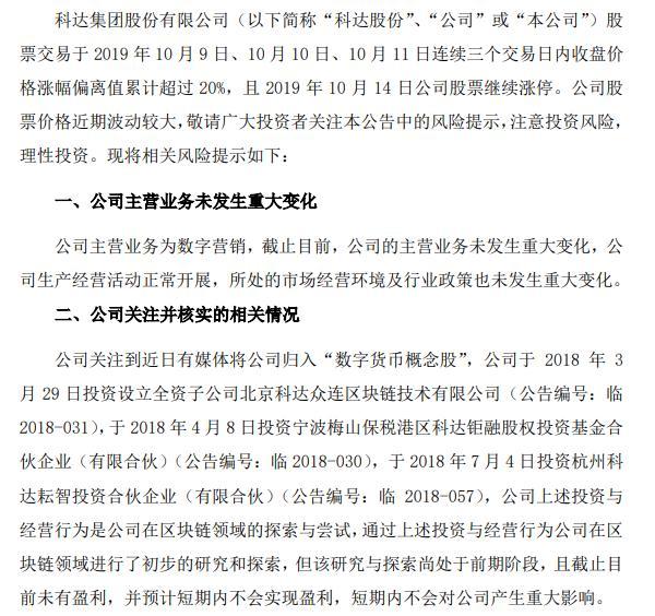 http://www.reviewcode.cn/youxikaifa/82735.html