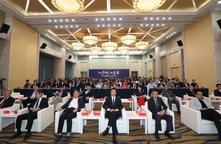 11个大项目,签约730亿!青岛峰会历城区专场收获满满