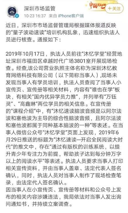 凤凰娱乐app-山西太原、临汾等地因水污染治理重点工程进展缓慢被约谈