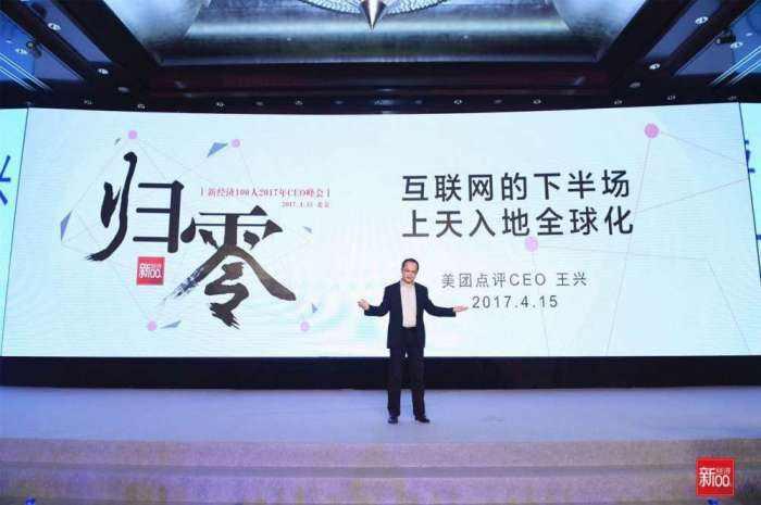 开曼币国际交易平台·杭州机场快线送审待批!杭州地铁城铁最新进展来了