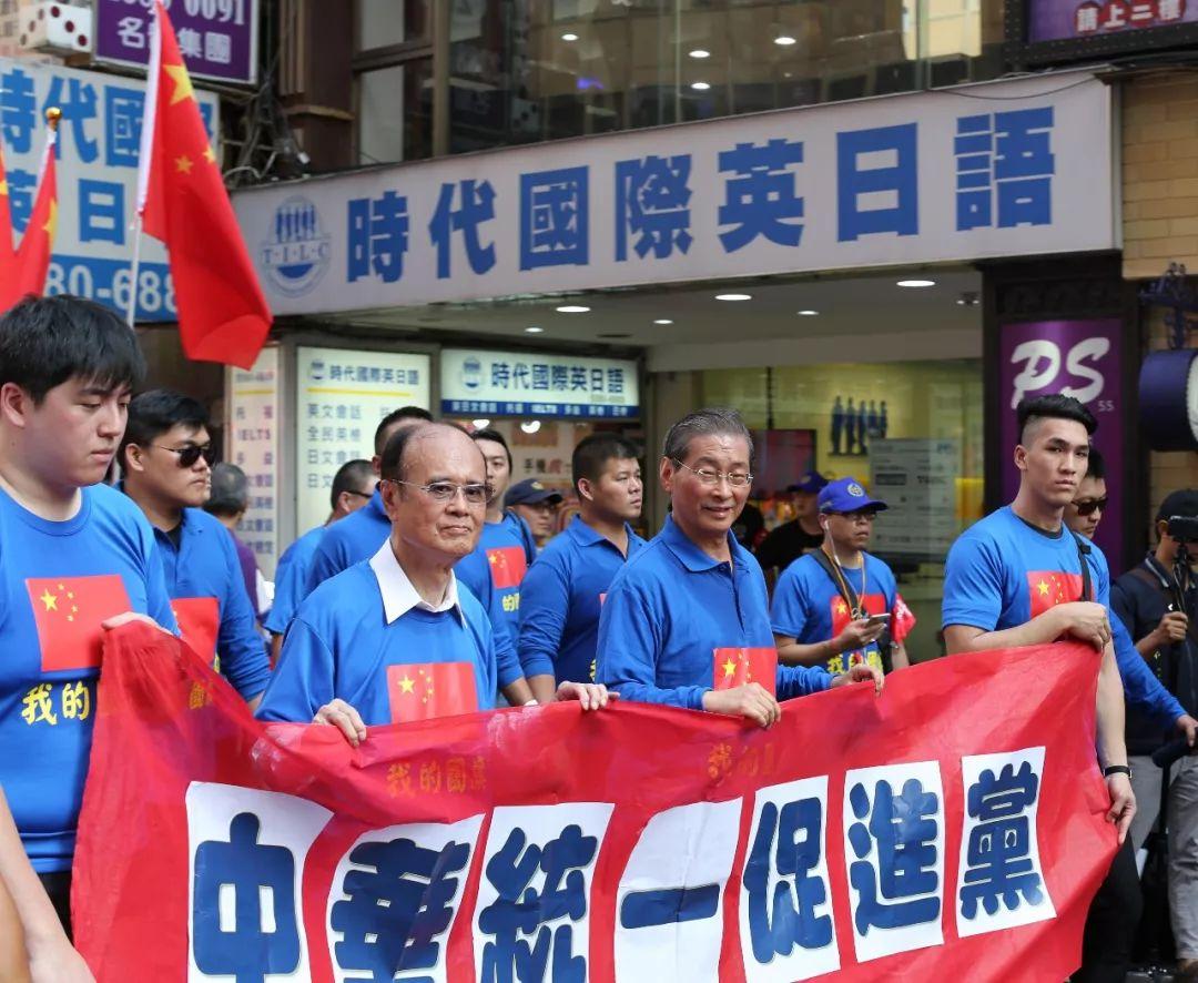 """台湾人逐渐接受""""两岸一中"""" 蔡当局要罔顾到几时?玛鲁卡兹的棚屋"""