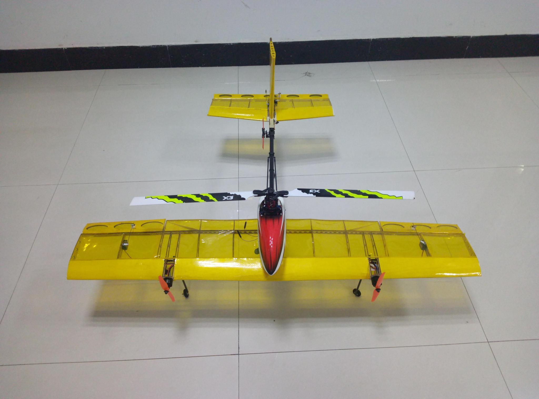 山东省大学生创意飞行器设计大赛专业组作品欣赏