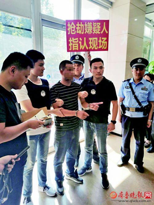 枣庄发生一起抢劫案 个人感情出问题男子竟到ATM机抢劫