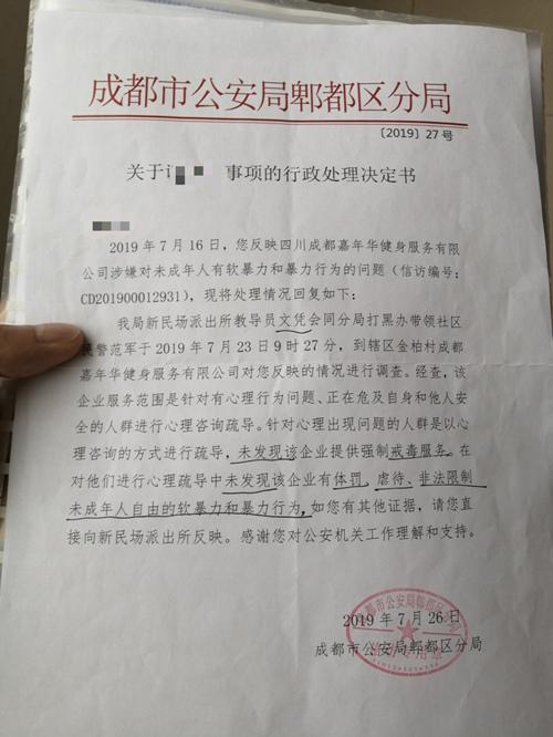 金鼎娱乐游戏,二维火起诉美团不正当竞争索赔1亿元 美团:不予置评