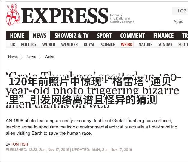 互联网金熊猫平台官网_日军战犯口述:16名百姓不愿穿军装被押到水井边砍头