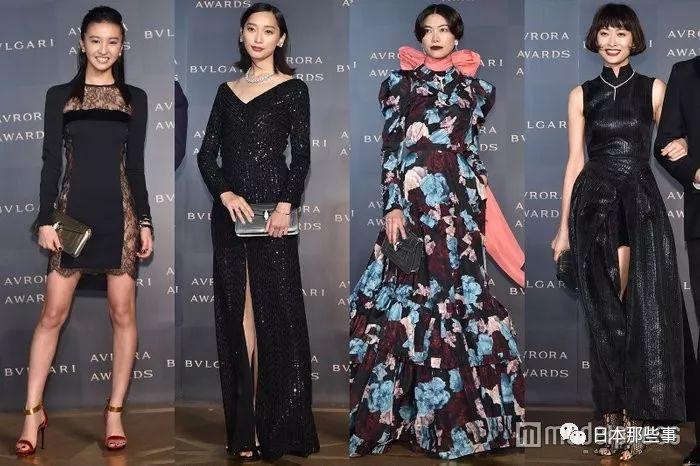 衷心希望所有日本女星出席活动时红毯造型都能向今天这些女星看齐!