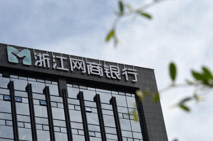 扫发票能贷款?网商银行行长金晓龙为3000万小微KPI加速