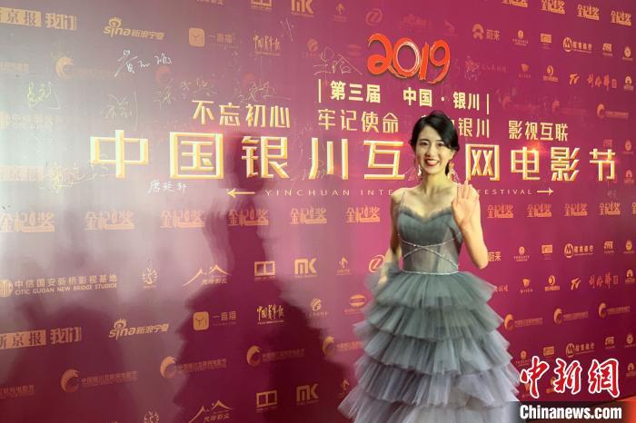第三届中国银川互联网电影节落幕