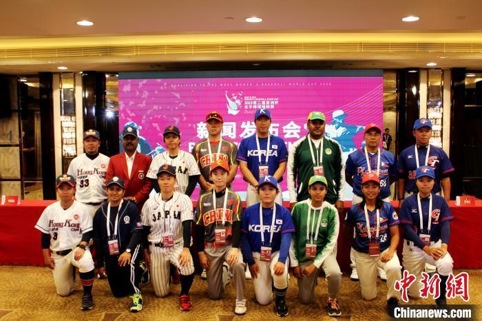 亚洲女子棒球赛首次落户中山