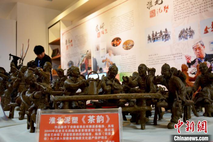 第四届中国非物质文化遗产传统技