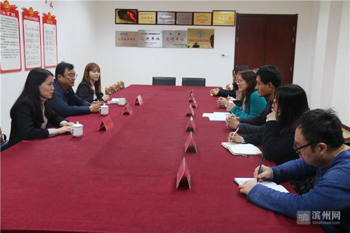 """滨州图书馆迎来一名韩国""""图书管理员"""""""