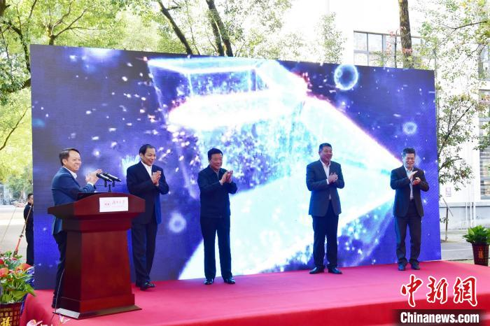 湖南大学运载装备智能网联系统创新中心成立