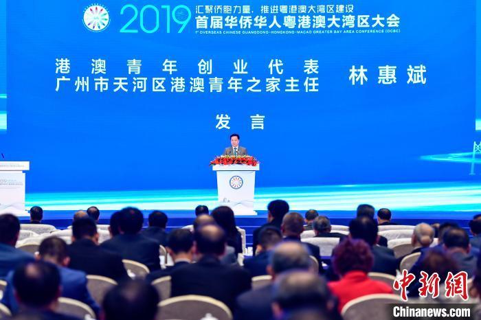 香港青年在广州创业:港青应有开放性思维 实地了解湾区发展
