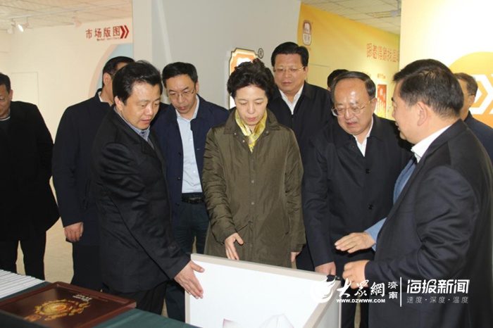 湖南省委副书记乌兰一行到莱芜区山东得象电器科技有限公司考察