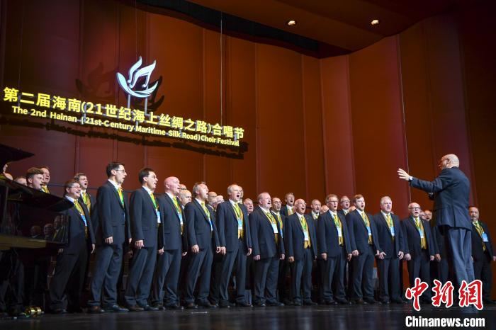第二届海南(21世纪海上丝绸之路)合唱节开幕