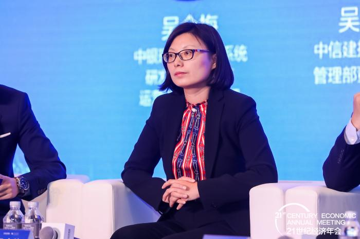 赢8娱乐登录-官方网站,香港银行体系稳健流动性充裕 无意改变联汇制度