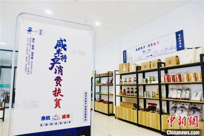 """杭州电商扶贫记:""""硒都土番薯"""""""