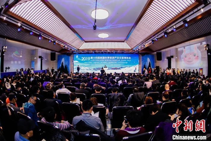 第十四届新疆冬季旅游产业交易博
