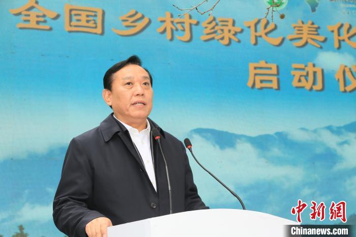 中国推进乡村绿化美化 改善农村