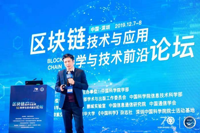 迅雷CEO陈磊:区块链是改变互联