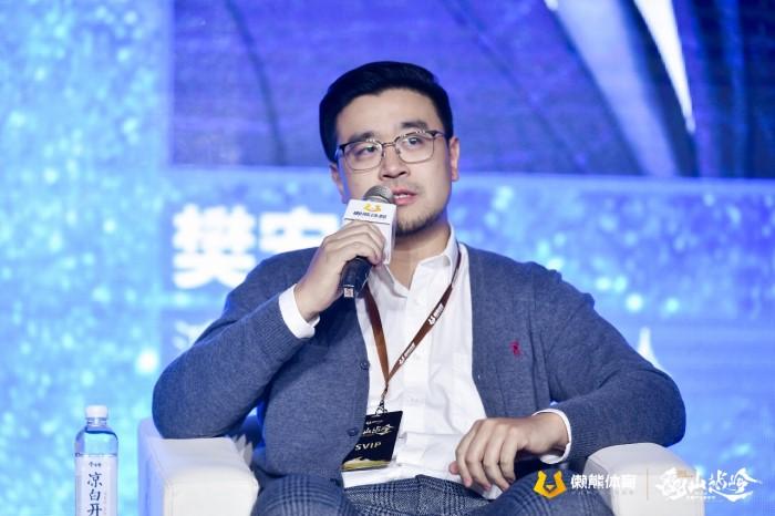 鸿坤亿润投资合伙人樊宏楠:体育处于从零到一的阶段,从业者需要抓住产品