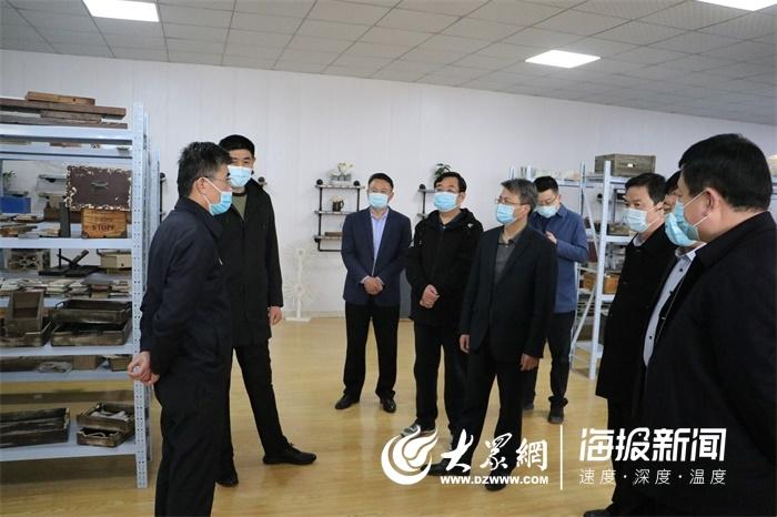 王卫东到曹县调研电子商务产业发展情况